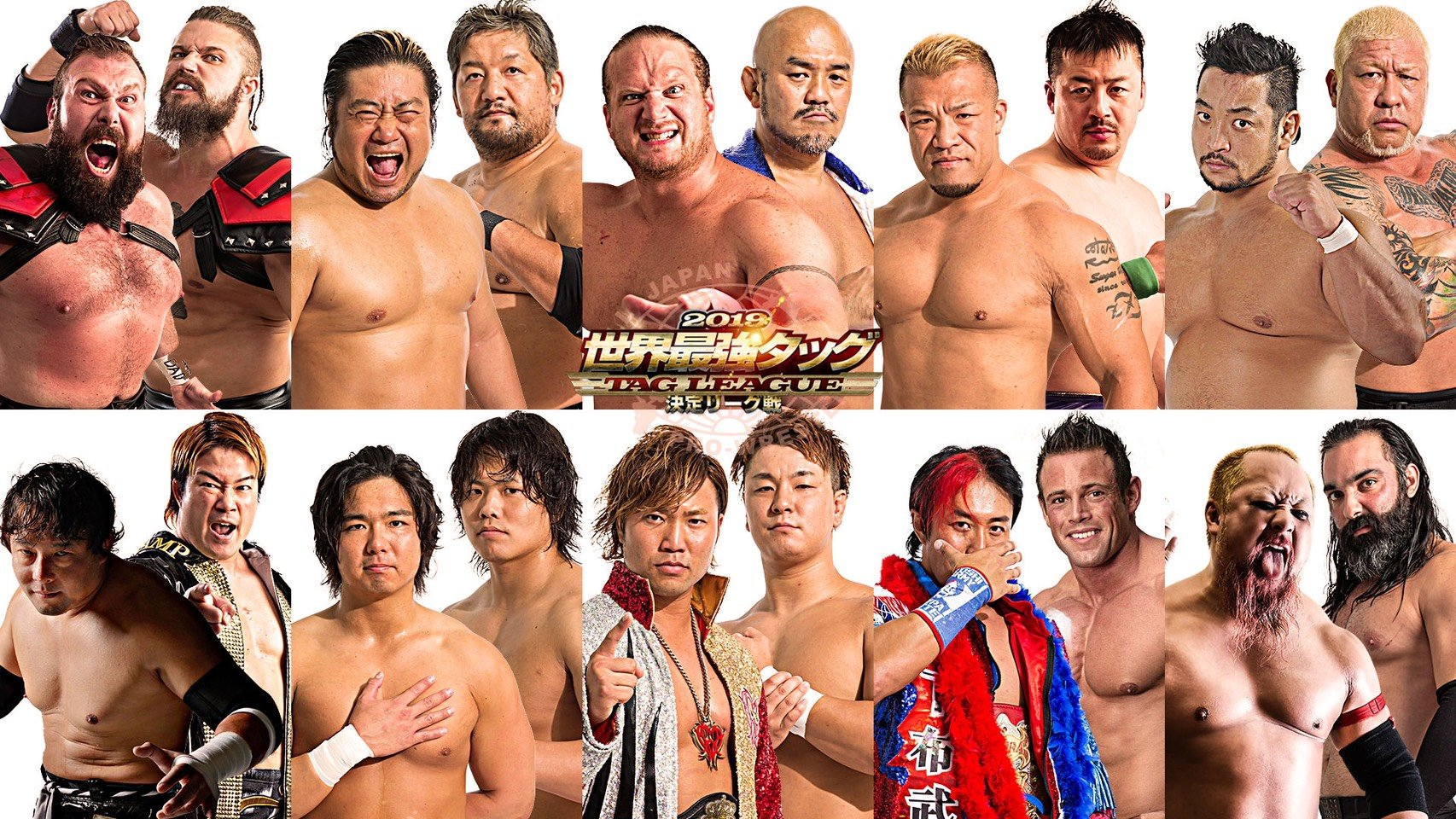 "AJPW: ""Real World Tag League 2019"" Días 6 y 7 2"