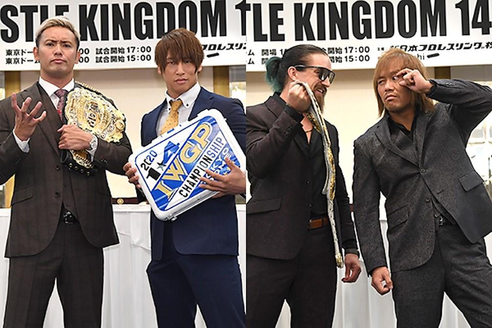 "NJPW: Conferencia ""Wrestle Kingdom 14"" - Firma de contratos 3"
