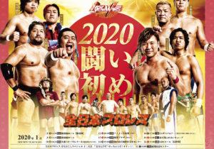"AJPW: Defensas titulares en ""New Year Wars 2020"" 5"