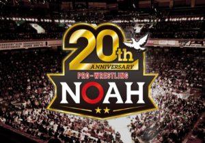 """NOAH: Cartel """"Korakuen Hall New Sunrise"""" - 4 títulos en juego 4"""