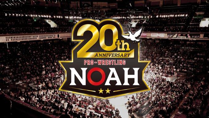 """NOAH: Cartel """"Korakuen Hall New Sunrise"""" - 4 títulos en juego 3"""