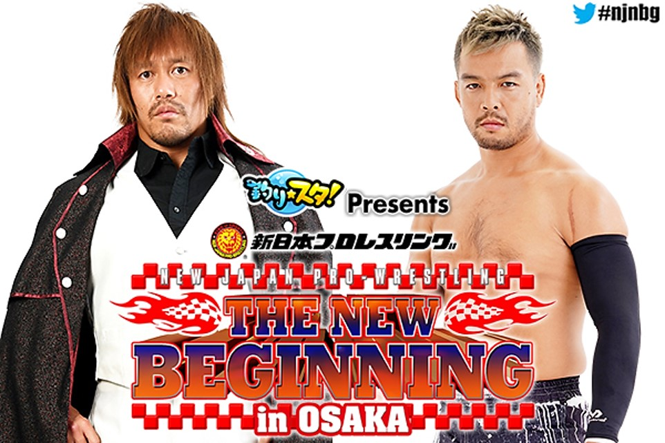 NJPW: Es oficial, Naito vs. KENTA en The New Beginning 2020 1