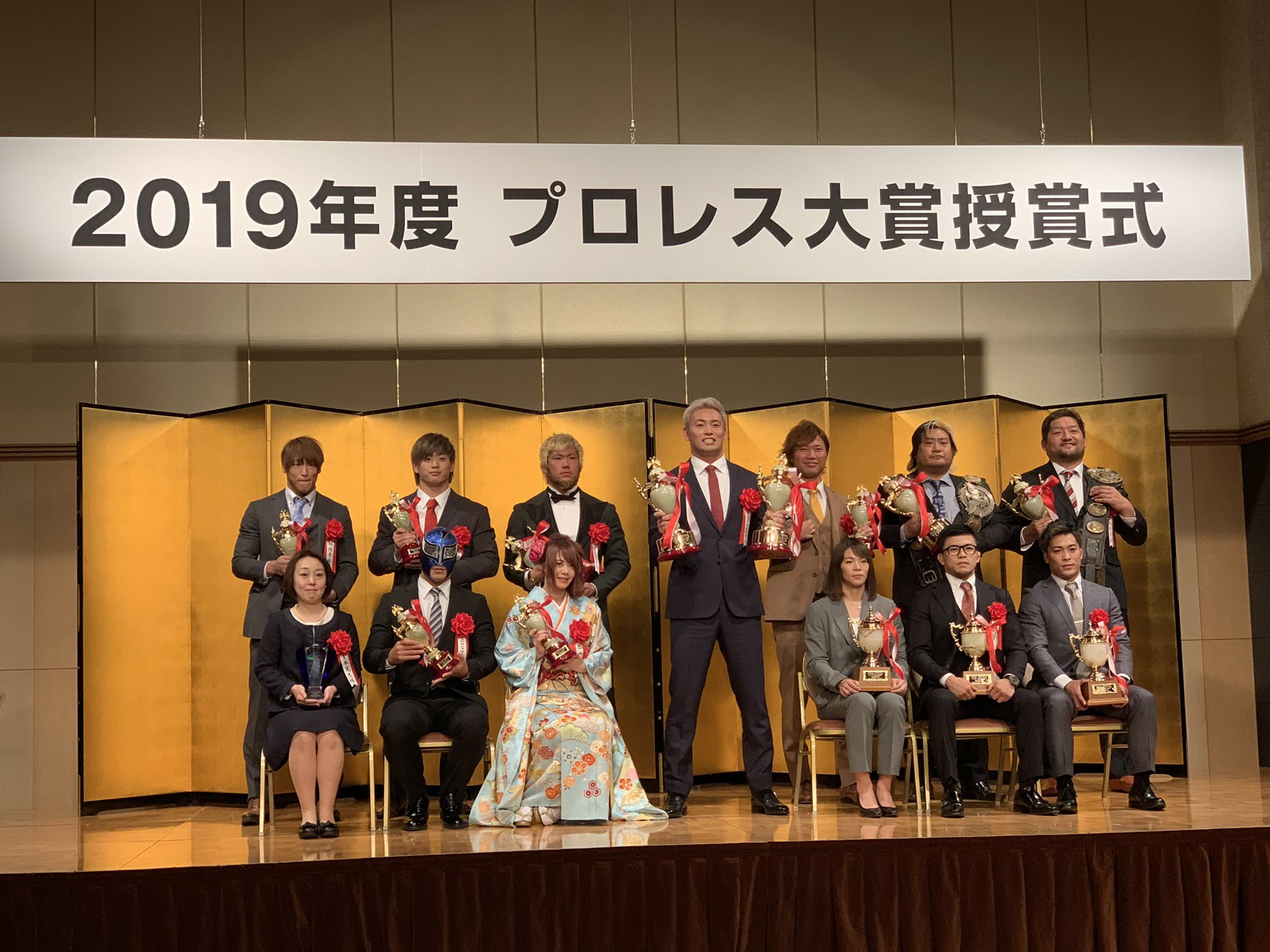 Ceremonia de entrega de los Premios Tokyo Sports a lo mejor de 2019 3