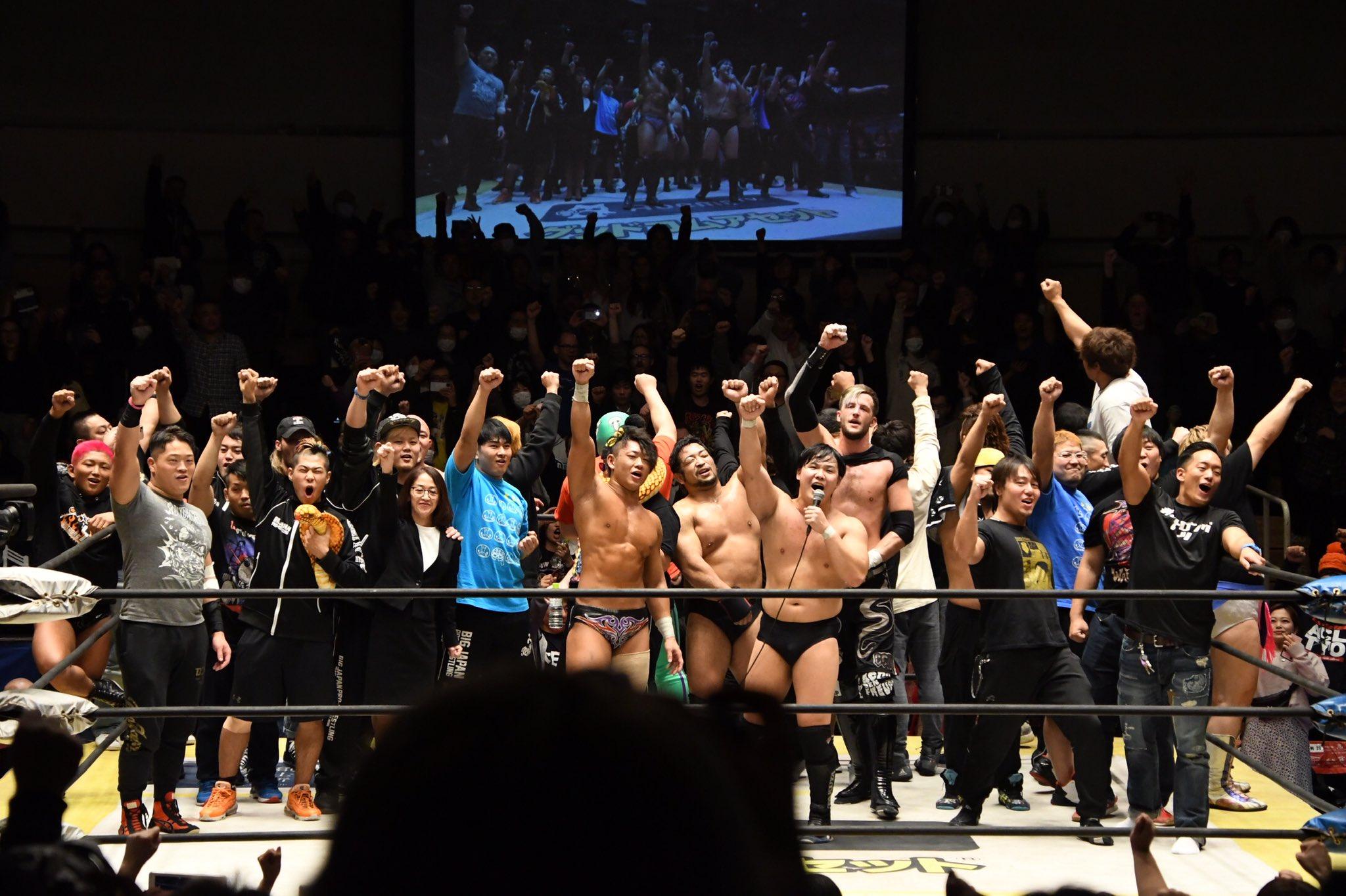 "DDT/BJW: ""Toshiwasure! Shuffle Tag Tournament"" Endo y Nomura, ganadores 2"