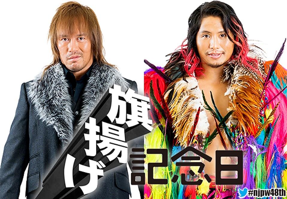 NJPW: Naito vs. Takahashi para la función de aniversario 6
