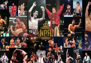 Se crea el Salón de la Fama de la lucha libre de Japón 7