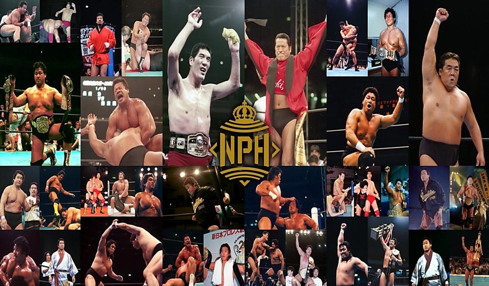Se crea el Salón de la Fama de la lucha libre de Japón 12