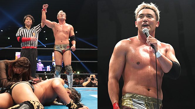 "NJPW: ""The New Beginning in Sapporo - Día 2"" 3"