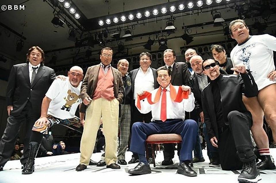 "Keiji Mutoh Produce: ""Pro Wrestling Masters"" Antonio Inoki presente 1"