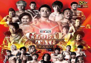"""NOAH: Se anuncia el torneo """"Global Tag League 2020"""" 4"""