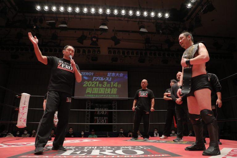 "Zero1: ""19th Anniversary"" Kohei Sato se corona 2"