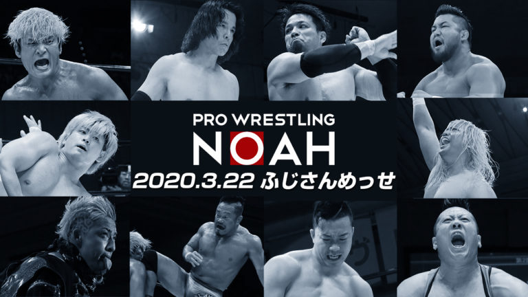 "NOAH: ""NOAH the Spirit 2020"" Volviendo a la actividad 1"