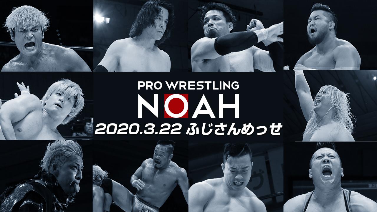 "NOAH: ""NOAH the Spirit 2020"" Volviendo a la actividad 3"