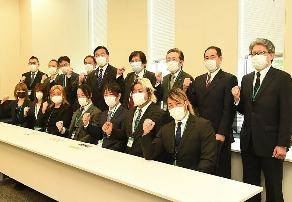 Los dirigentes de la lucha libre japonesa hacen propuesta al Gobierno ante Coronavirus 16