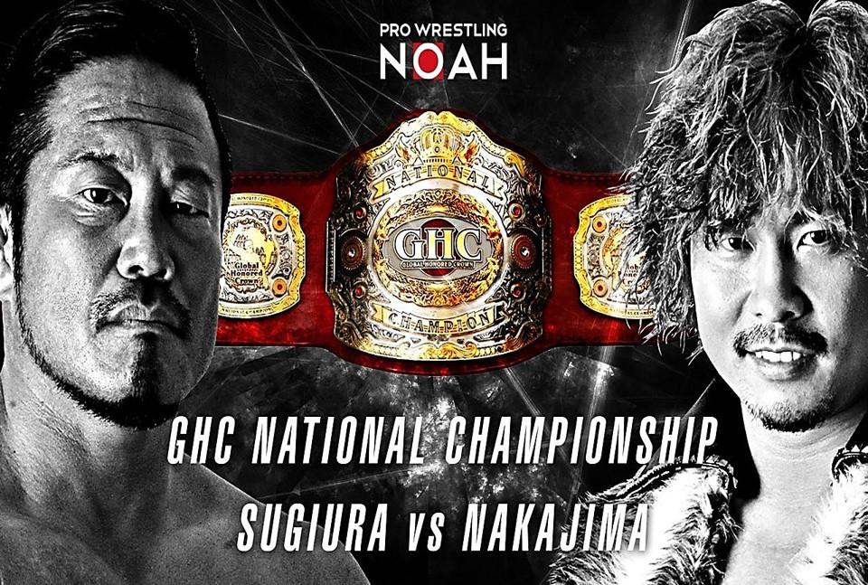 NOAH: Es oficial, Sugiura vs. Nakajima por el Campeonato Nacional GHC 2