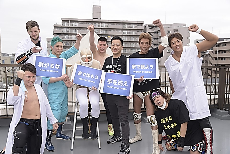 "DDT: ""Protect the Elderly from the New Coronavirus!"" Lucha en la clínica 13"