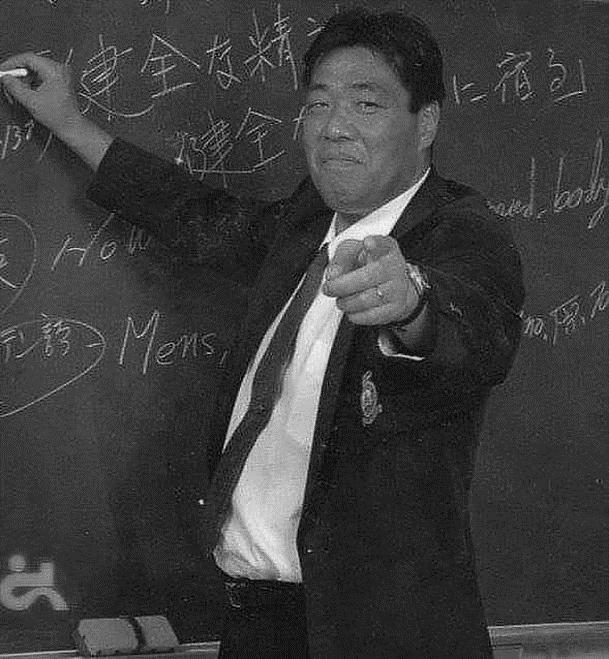 Jumbo Tsuruta, 20 años sin el monstruo de Yamanashi 4