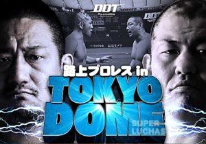 "Antes del ""Stadium Stampede Match"" existió ""Street Wrestling in Tokyo Dome"" 4"