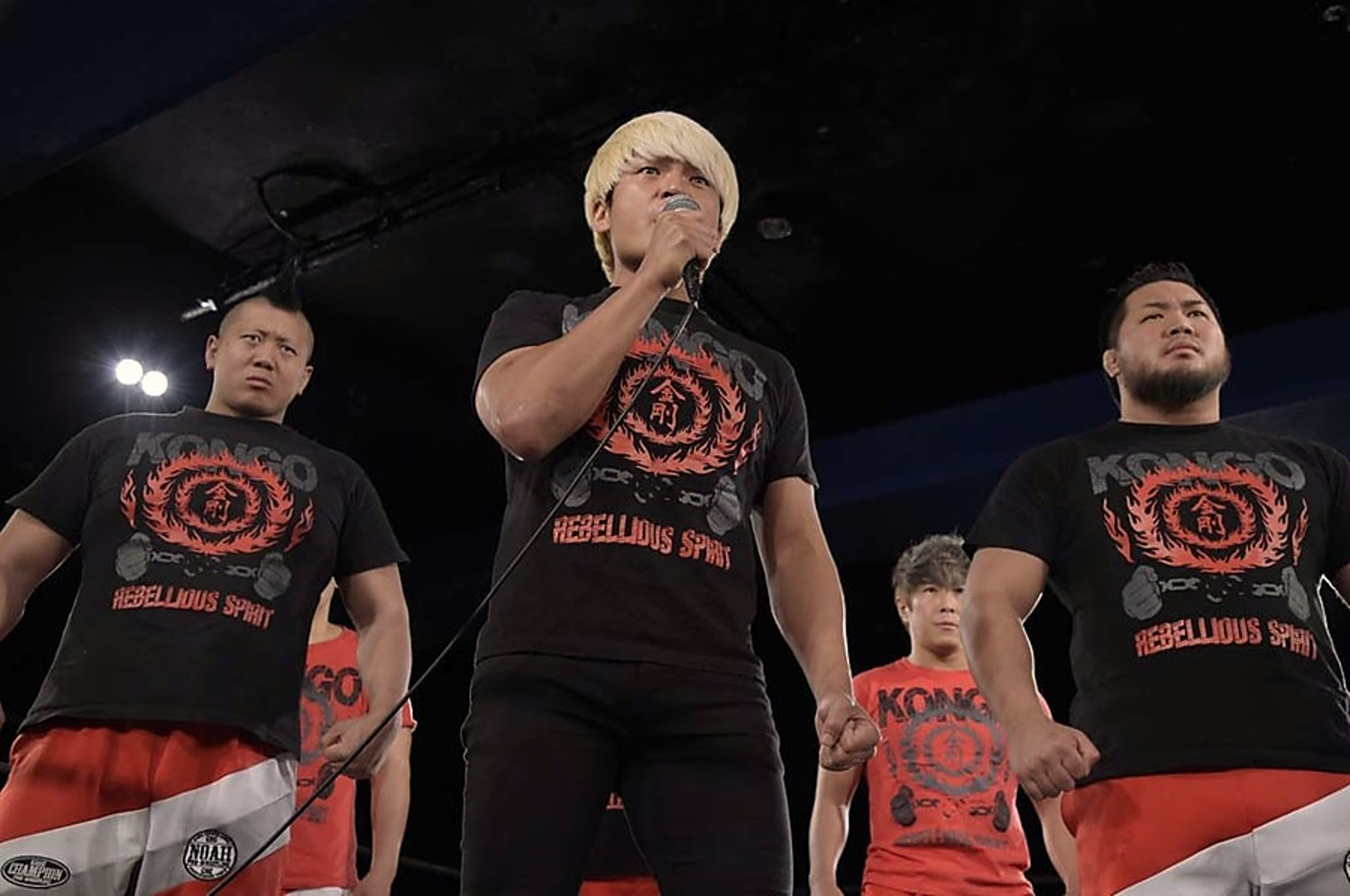 "DDT: ""DDT TV Show! #5"" Regresa Strong Hearts, el reclamo de Kongo 9"