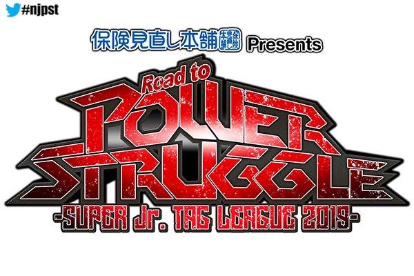 """NJPW: Titán y Volador Jr. al torneo """"Super Jr. Tag League 2019"""" 1"""