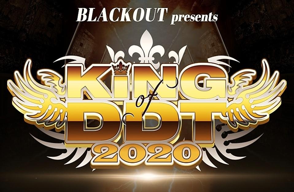 "DDT: All set for ""King of DDT 2020"" 2"