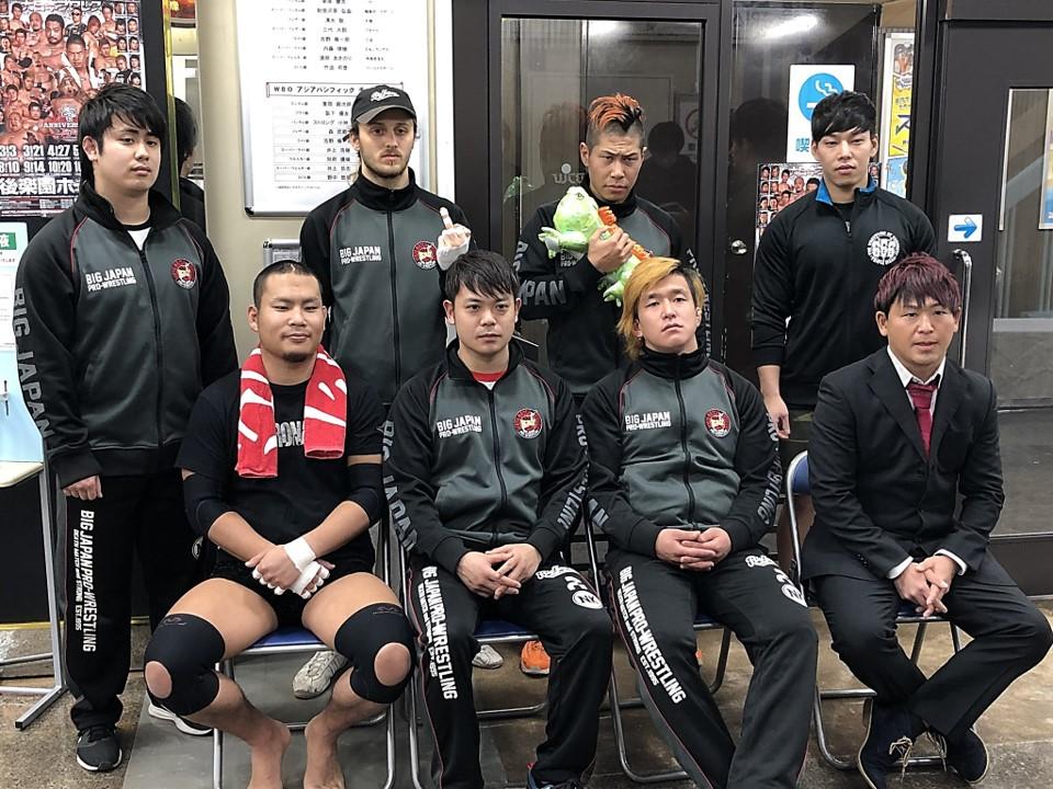 BJW: Se anuncia torneo por el Campeonato Junior en poder de Yuya Aoki 5