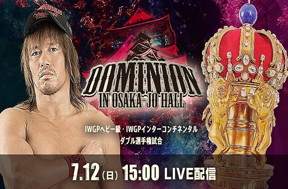 "NJPW: Three Championship Fights for ""Dominion"" 5"