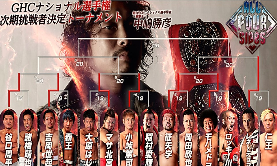 """NOAH: """"All Four Sides"""" The search for the challenger to the GHC 5 National Championship"""