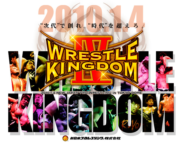 Primeras luchas anunciadas para Wrestle Kingdom IV - NJPW quiere llevar a Hulk Hogan 1
