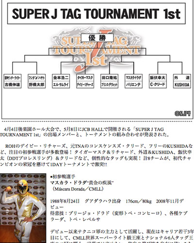 Máscara Dorada y Valiente estarán en NJPW para el Super J Tag Tournament 1
