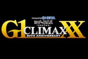 Análisis del Grupo A del G1 Climax XX, Strongman incluído 5