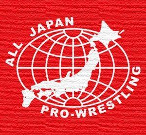 AJPW: Calendario de encuentros de la AJPW Jr. Tag League 2011 2