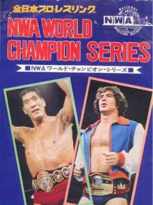 "Title versus Title Match Jack Brisco (National Wrestling Alliance World heavyweight champion) vs Shohei ""Giant"" Baba (Pacific Wrestling Federation heavyweight champion)"
