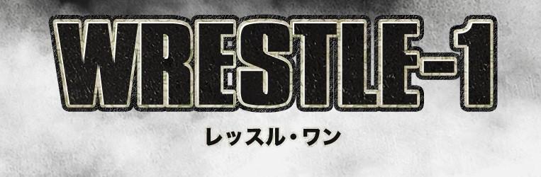 logo W-1