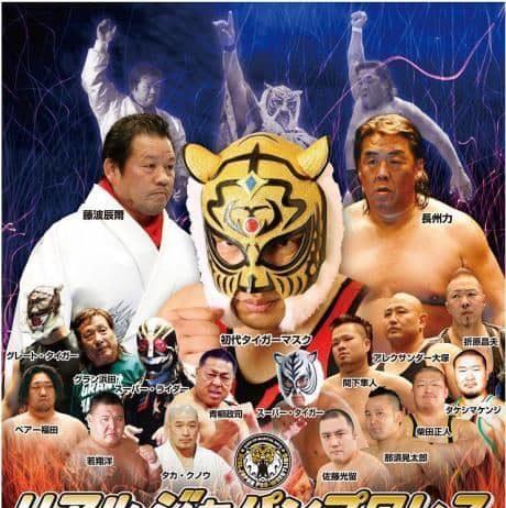 REAL JAPAN: Resultados del 19/01/2014 14