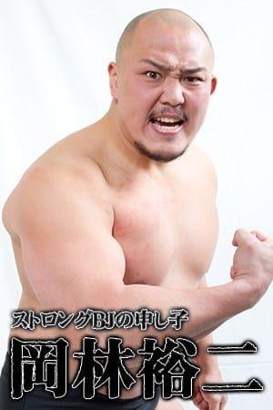 Image result for Yuji Okabayashi